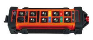 Система дистанционного управления Micron 5
